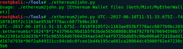 Ethereum Wallet Cracking | Stealthsploit